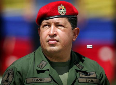 Венесуэла скорбит по команданте Чавесу