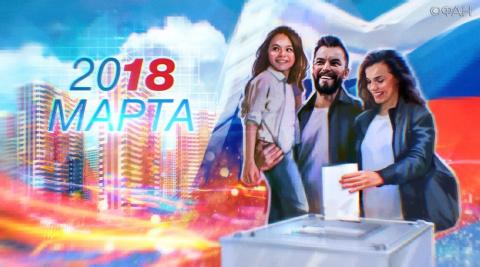 Выборы 2018, прогноз: Высокая явка сделает власть более сильной — Сергей Тарусов