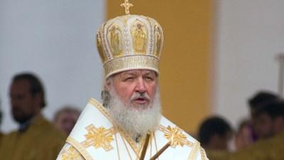 Православные христиане встре…