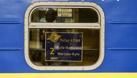 Гражданка Украины попыталась…
