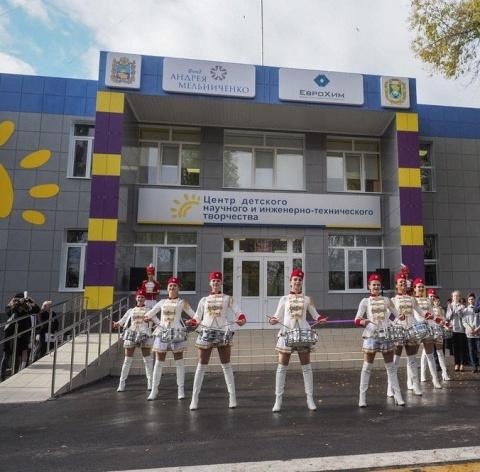 В Невинномысске открыт Центр детского научного и инженерно-технического творчества