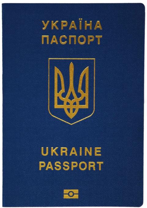 Запад бьет тревогу из-за безвиза с Украиной: «Они настоящие варвары»