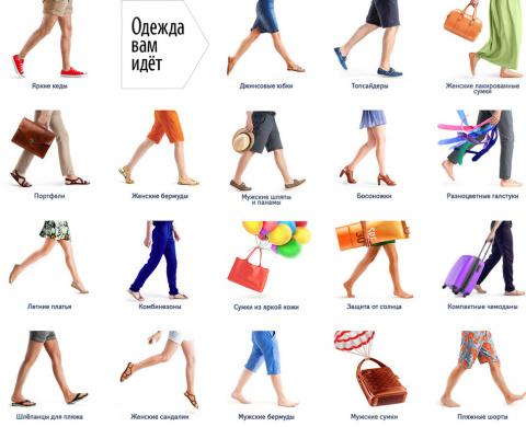 Тантамарески рекламируют онлайн-гардероб Яндекса