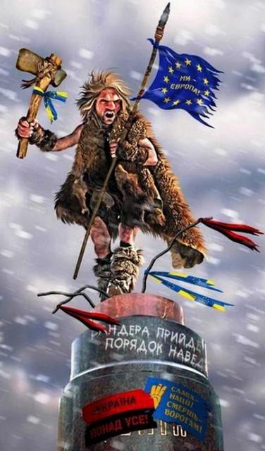 Умно и с юмором о светлом будущем Украины