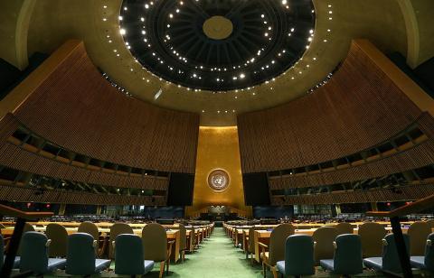 В ООН приняли российскую рез…