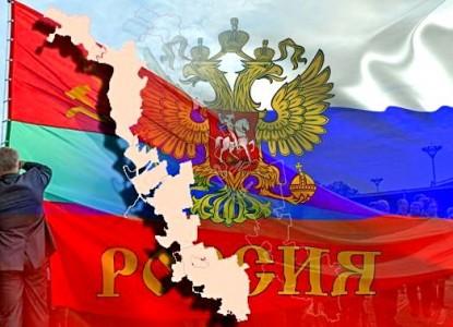 Молдавия предъявит России ми…