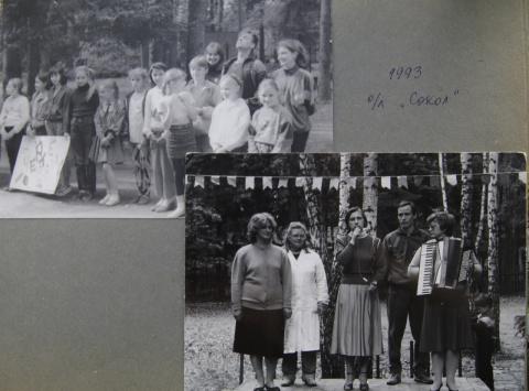 1993 фото из альбома