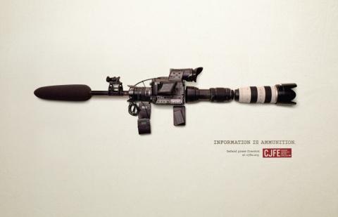 Оружие правды