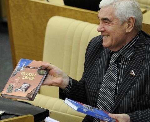 Как депутат Госдумы от Татар…