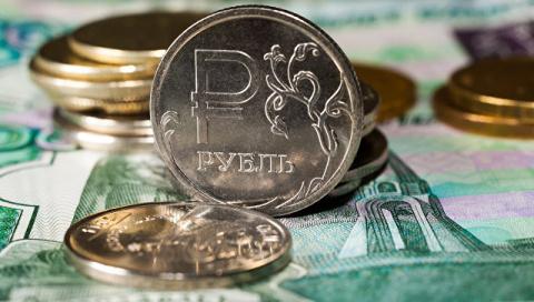 АКРА: инфляция в России в 2018-2019 годах вновь разгонится и превысит 4%