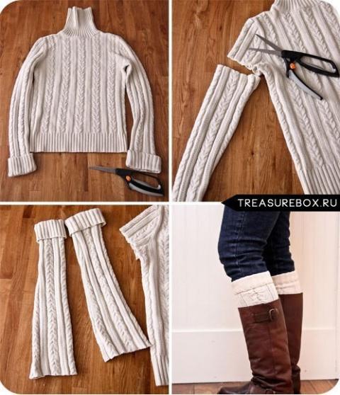 Старый надоевший свитер, как…