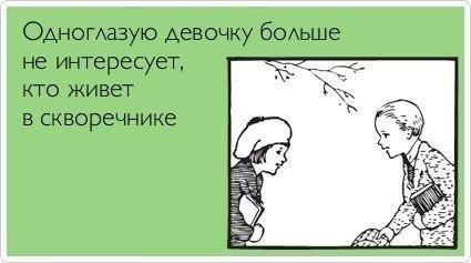 Про жизнь.