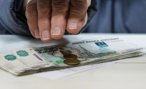 МВФ рекомендует повысить пенсионный возраст в России