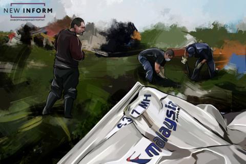 Крушение Boeing MH-17: Малайзия косвенно признала виновников катастрофы