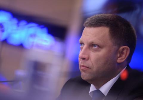 В ДНР могут ввести смертную …