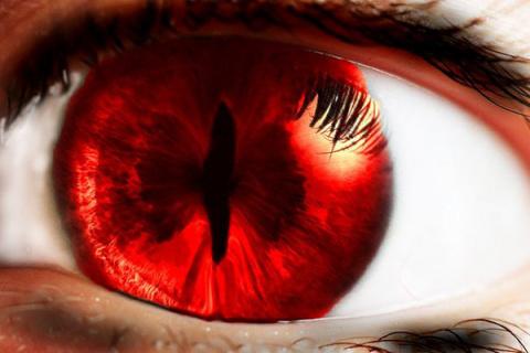 Только глаза...
