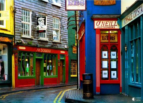 Радужный Кинсейл - небольшой городок в Ирландии