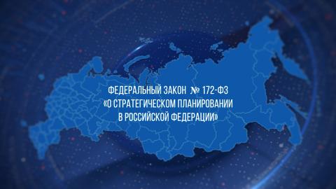 Есть ли у России государстве…