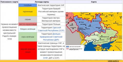 19 областей Украины получат …