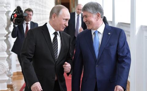 Россия простит Киргизии $240…