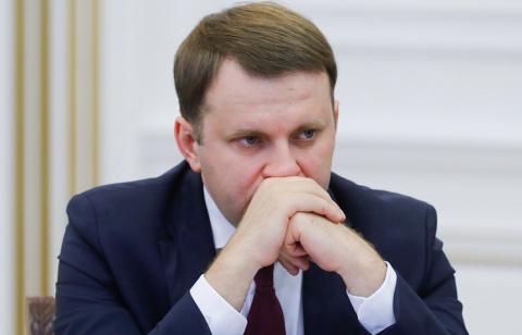 """Орешкин: ситуация с банком """"…"""