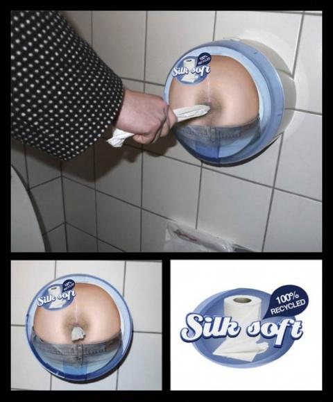 Датская реклама туалетной бумаги