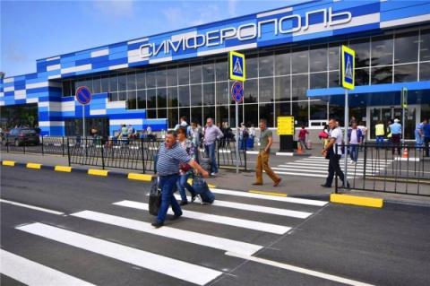 Аэропорт Симферополя в2017 …