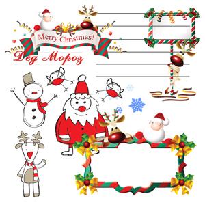 Как сделать, изготовить, самостоятельно Письмо от Деда Мороза Вашему ребенку. Где скачать шаблоны письма и конверта от Деда Мороза