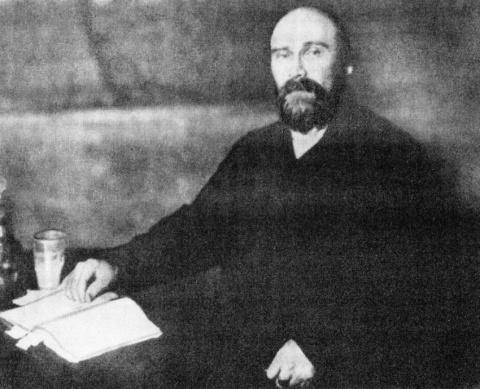 Смертный приговор Николая Клюева