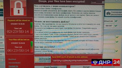 Вирус-вымогатель атаковал 74 страны