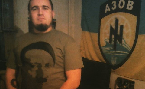 Командование Нацгвардии Укра…