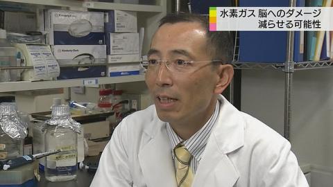 Водород может помочь уменьшить повреждение головного мозга: японское исследование