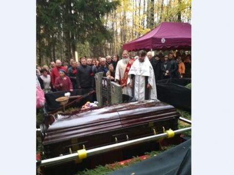 На похороны Дмитрия Марьянов…