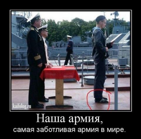 С праздником мужики, с 23 февраля!!!)))