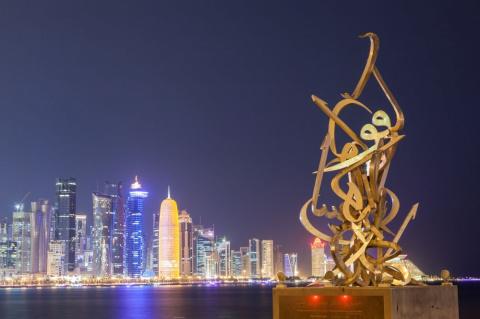 Катар попросил американцев на выход: кто займет базу в Эль-Удэйде