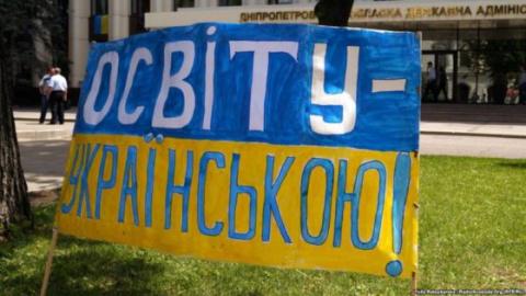 Закон об образовании на Украине должны изучить и оценить в ООН и ОБСЕ — кабмин Венгрии