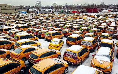 Здесь умирают такси: найдено…