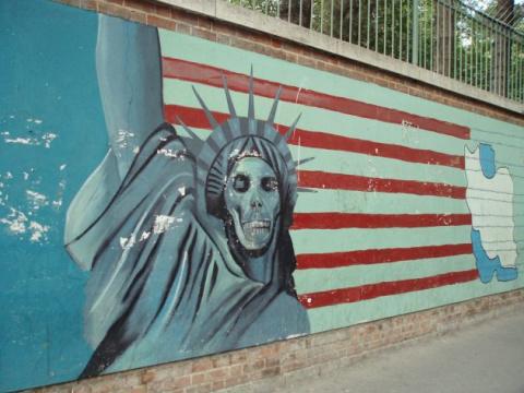 Китаец Ай Вейвэй: Россия и К…
