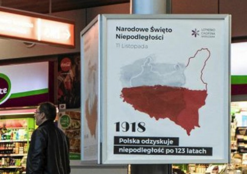 В аэропорту Варшавы повесили карту с польским Львовом