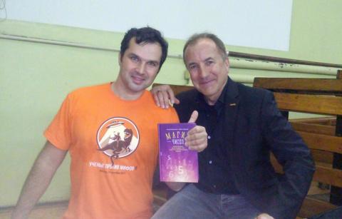Майкл Шермер: Бессмертие для атеистов