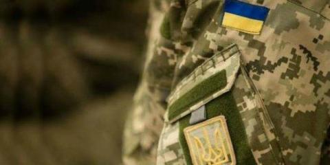 Киев объявил план «перехват»…