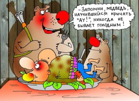 АНЕКДОТ С 13