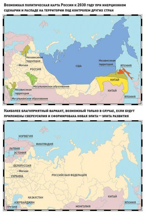 """Ответ на лозунг врагов России: """"Хватит кормить Кавказ!"""""""
