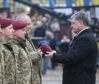 Разящий удар Киева. Александ…
