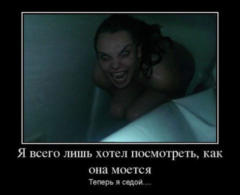 ужасы картинки: