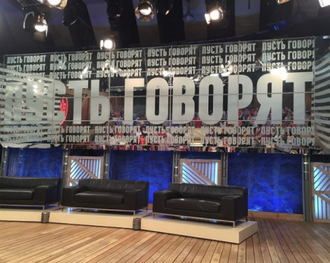Дмитрий Борисов крупно подст…