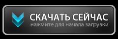 XXL №7-8 Украина [2012]