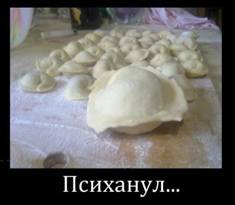 Коллекция Психов))))