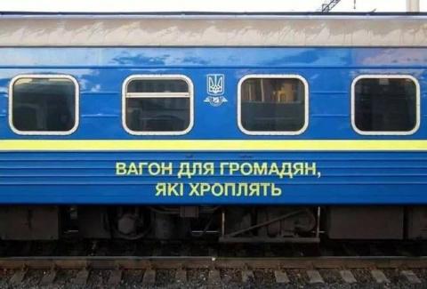 Киев собирается прекратить ж…