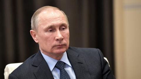 Путин получал предложения по…